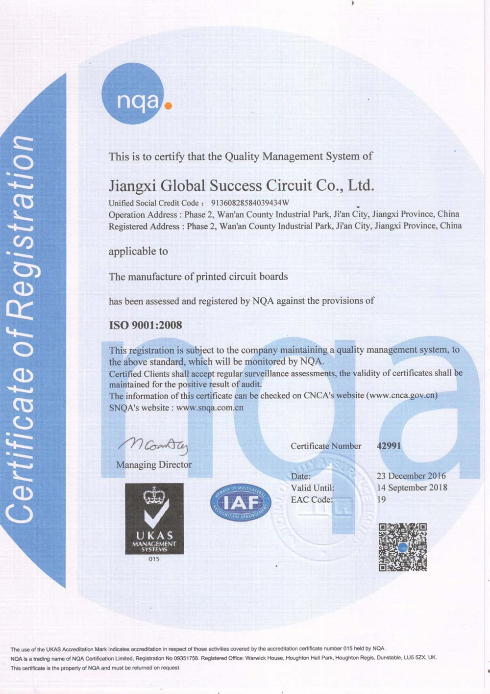 iso 900 2008