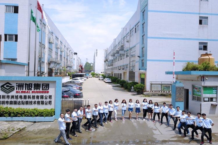 shenzhen factory
